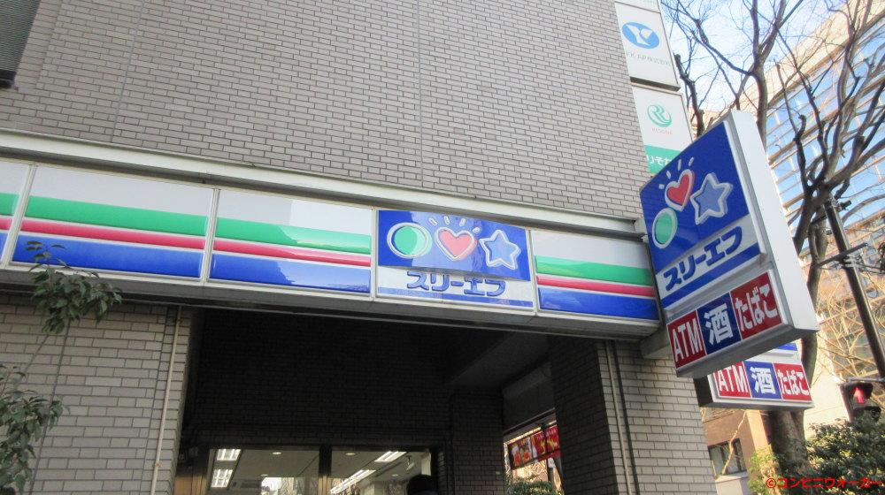 スリーエフ日本大通店 ファサード看板①