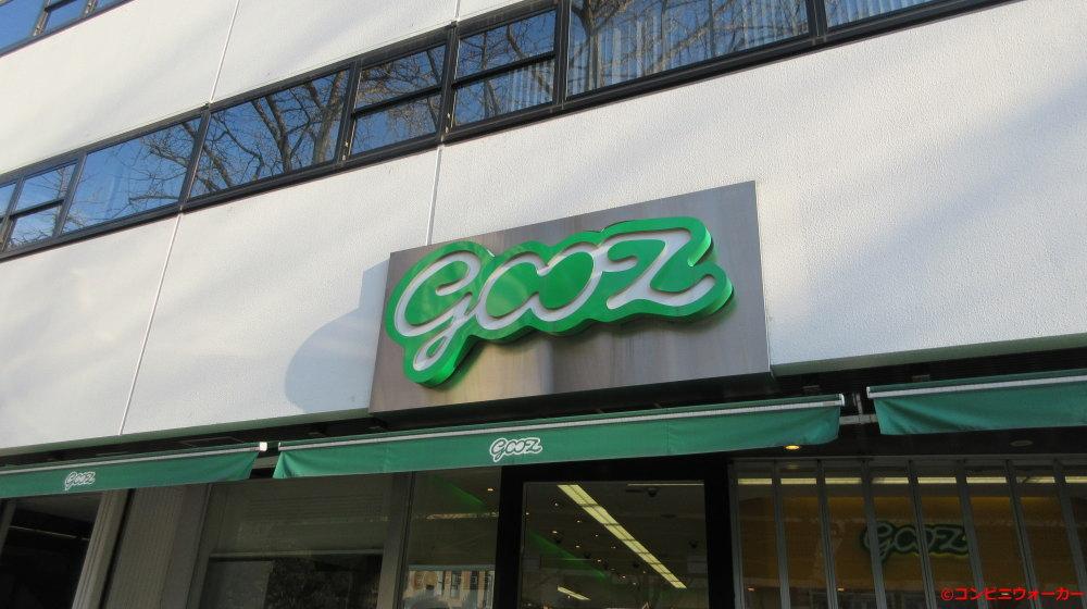gooz(グーツ)いちょう並木通り店 ロゴ看板