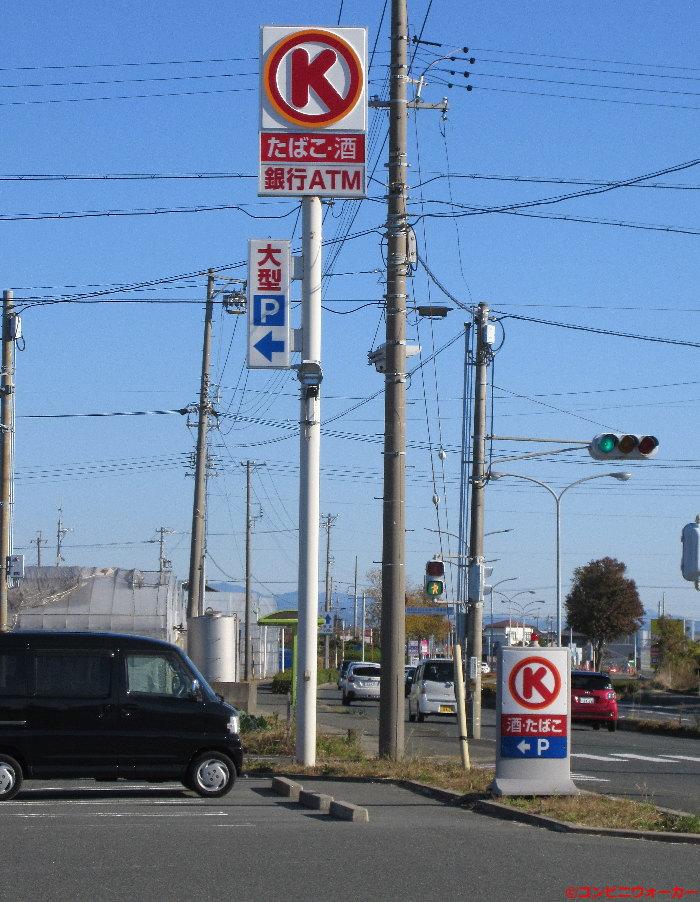 サークルK浜松湖東高校前店 ポール看板