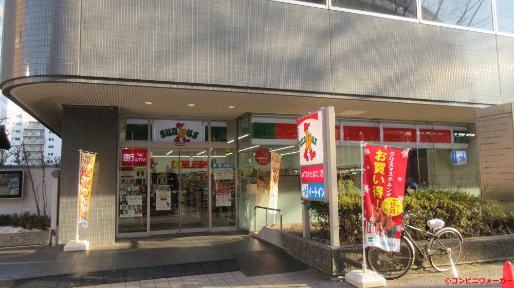 サンクス横浜大桟橋通り店