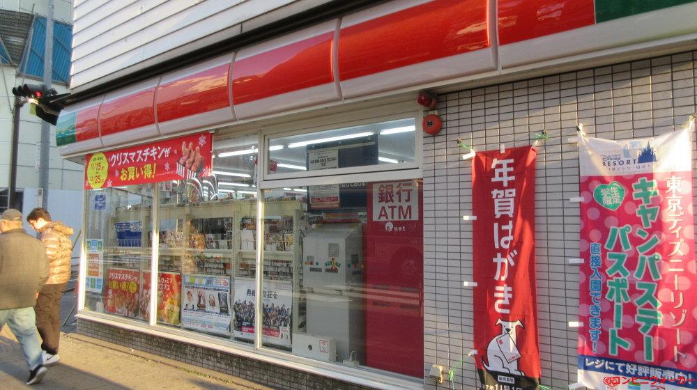 サンクス横浜羽衣町店