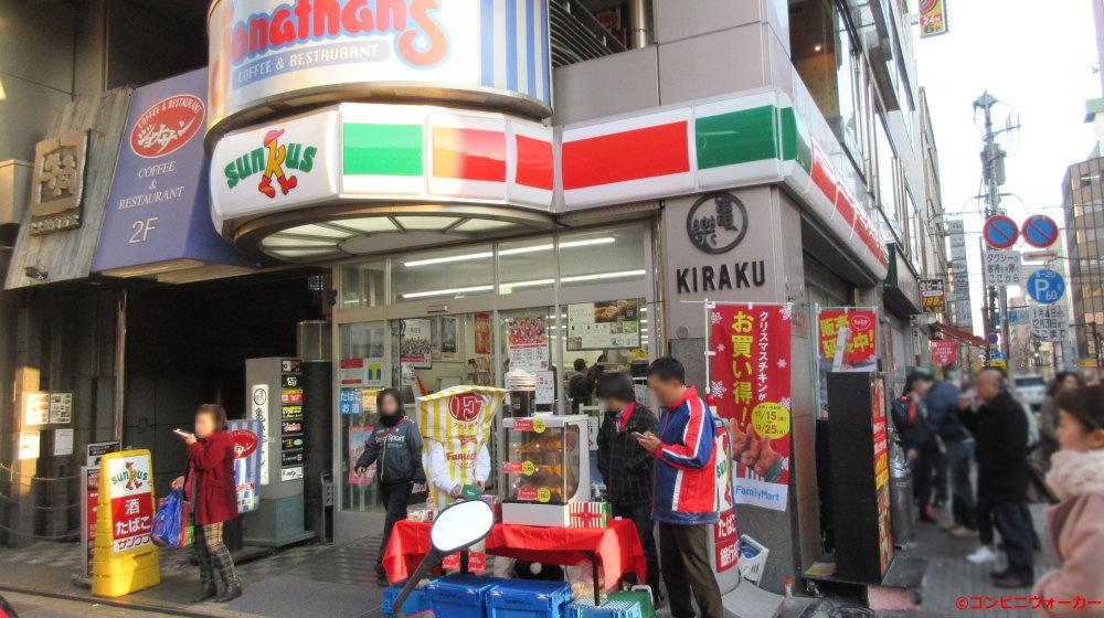 サンクス横浜伊勢佐木町店