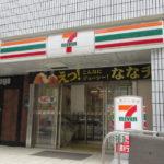 セブンイレブン横浜アリーナ店