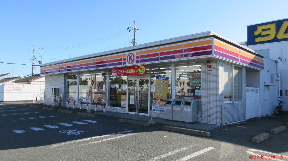 サークルK浜松西高丘店