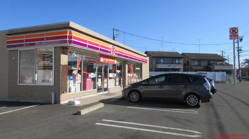 サークルK浜松葵店