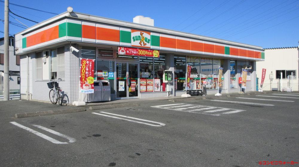 サンクス浜松初生店