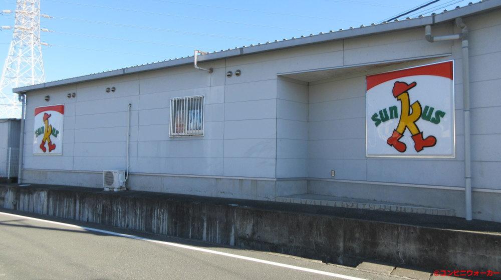 サンクス浜松初生店 店舗裏ロゴ看板