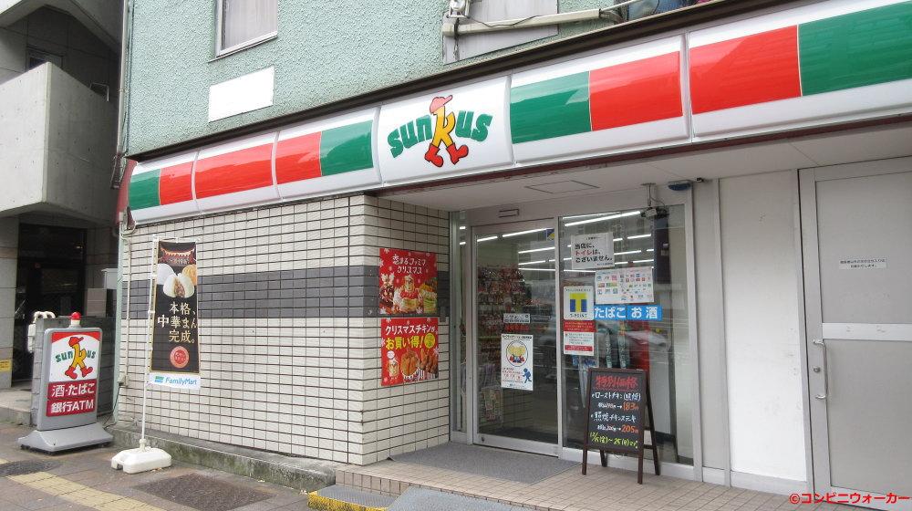 サンクス横浜栄町店