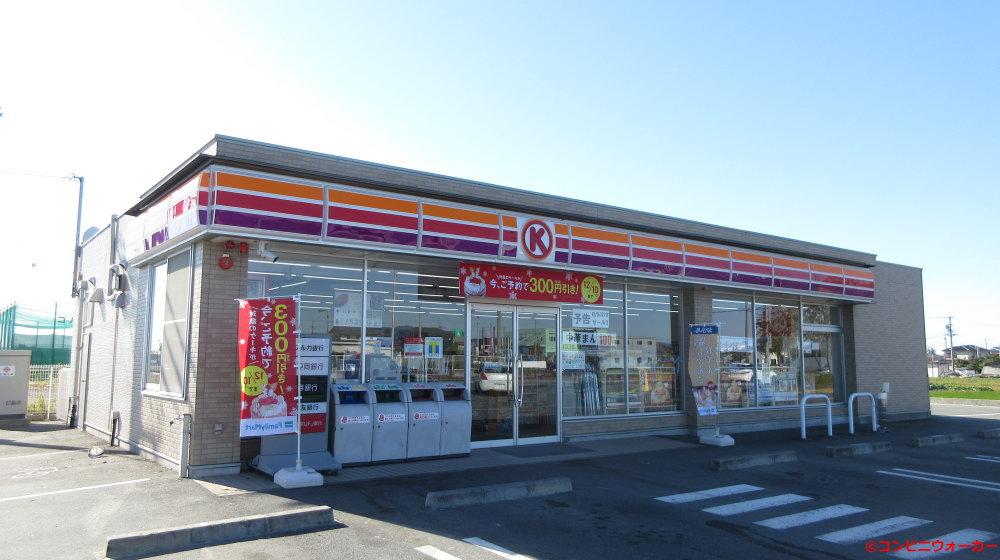 サークルK浜松東三方町店