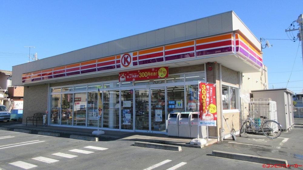 サークルK浜松小豆餅店