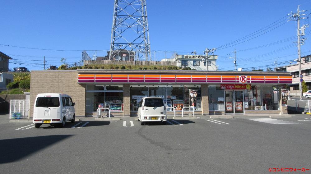 サークルK浜松四ツ池公園前店