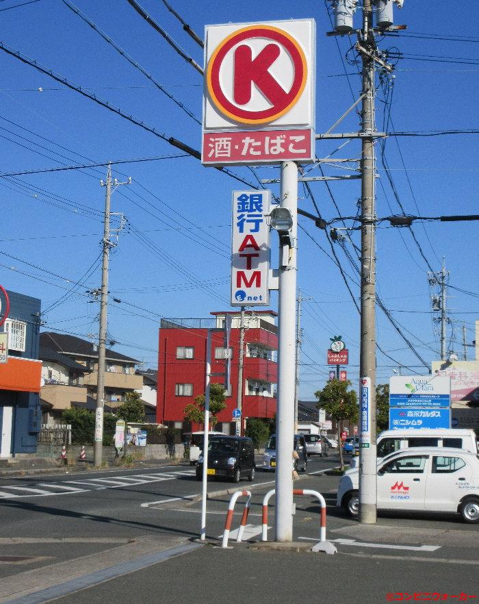 サークルK浜松和田西店 ポール看板