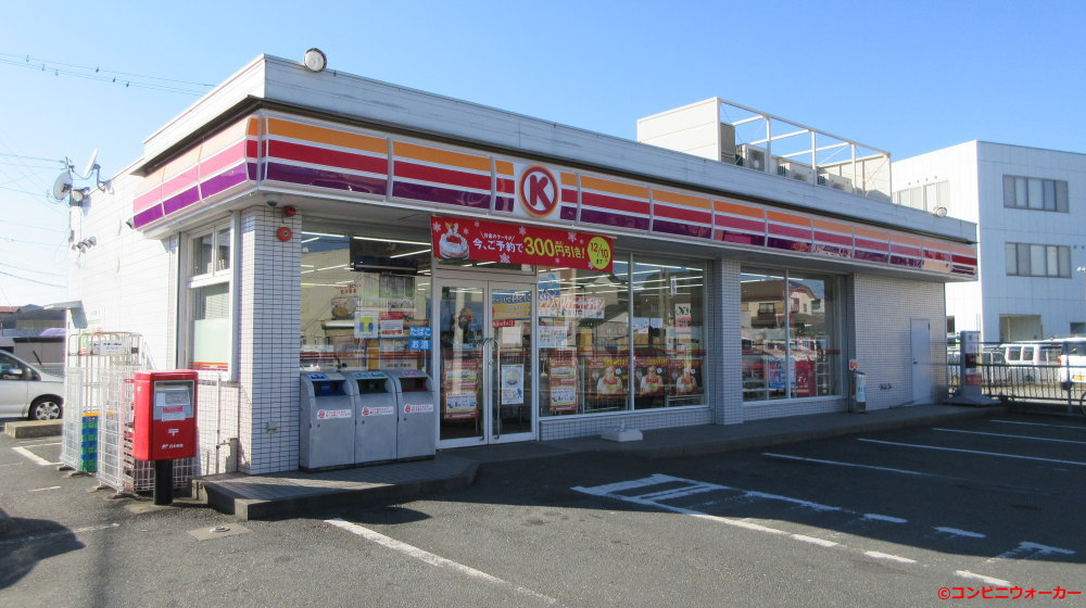 サークルK浜松西本郷店