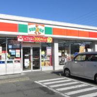 サンクス浜松西町店