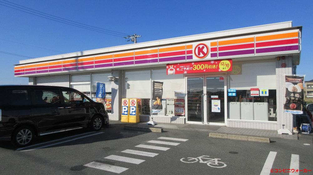 サークルK竜洋豊岡店