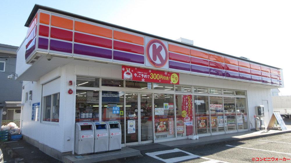 サークルK敷地店