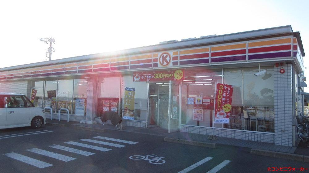 サークルK磐田竜洋中島店
