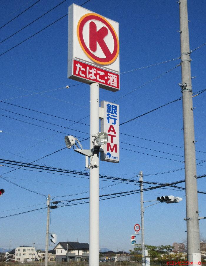 サークルK磐田竜洋中島店 ポール看板