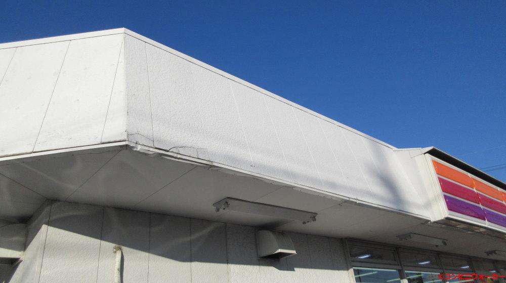 サークルK中条店 1980年代建築(三角屋根)