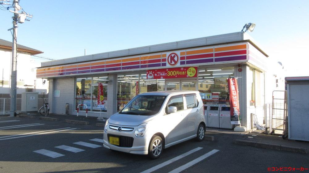 サークルK新浜北小松店