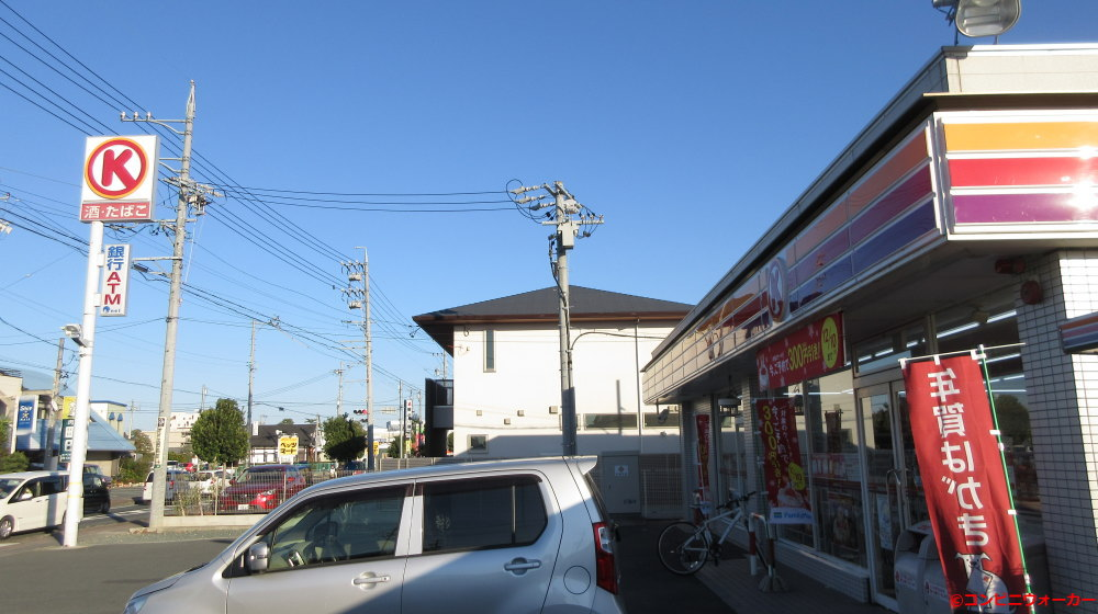サークルK新浜北小松店 ファサード看板とポール看板