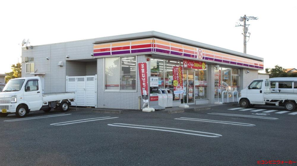 サークルK浜北新原本村店