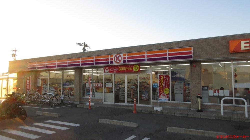 サークルK浜北インター店