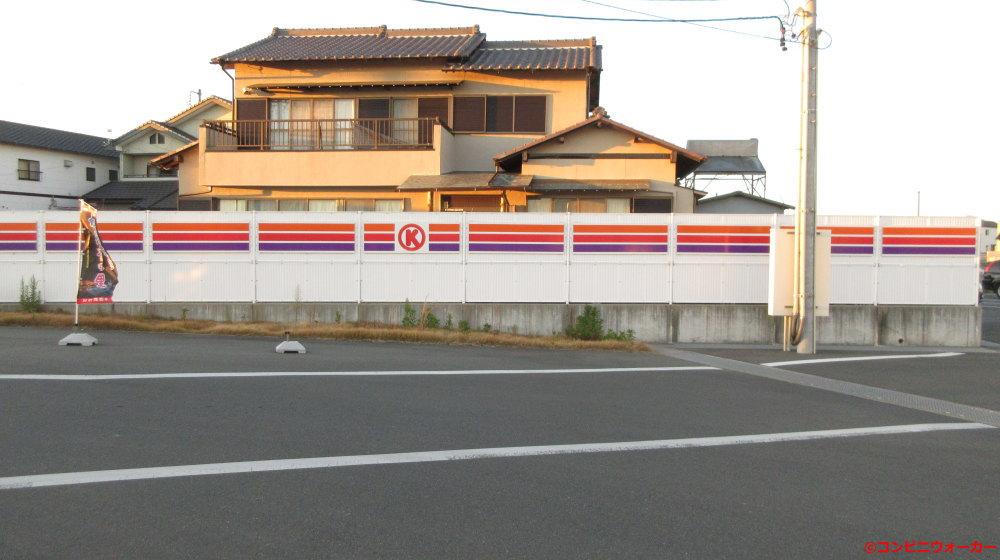 サークルK浜北インター店 店舗敷地外壁