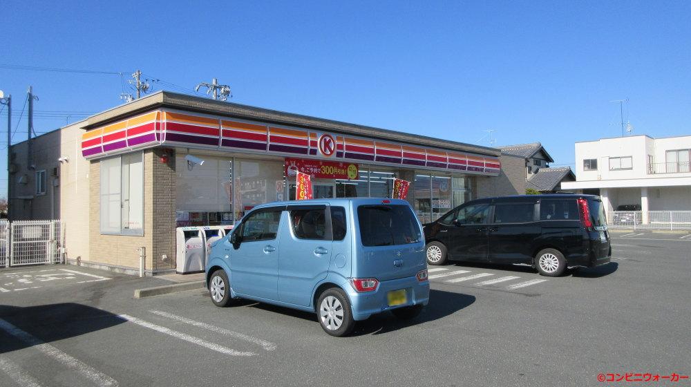 サークルK浜松小池町店