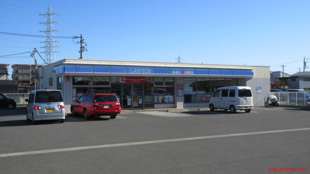 ローソン浜松姫街道店