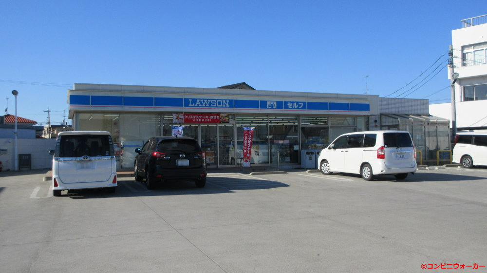 ローソン浜松芳川店