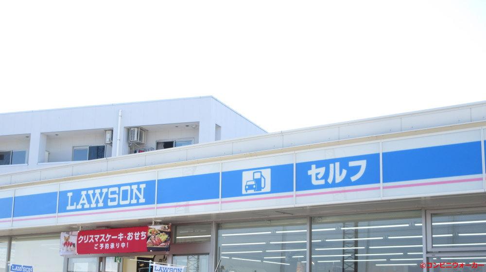 ローソン浜松芳川店 ファサード看板