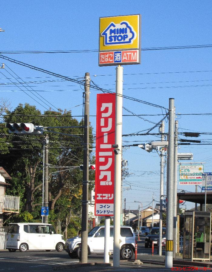 ミニストップ浜松笠井新田店 ポール看板