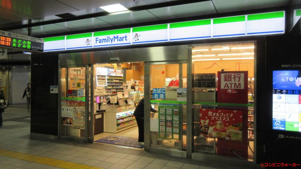 ファミリーマートはまりん新横浜駅店