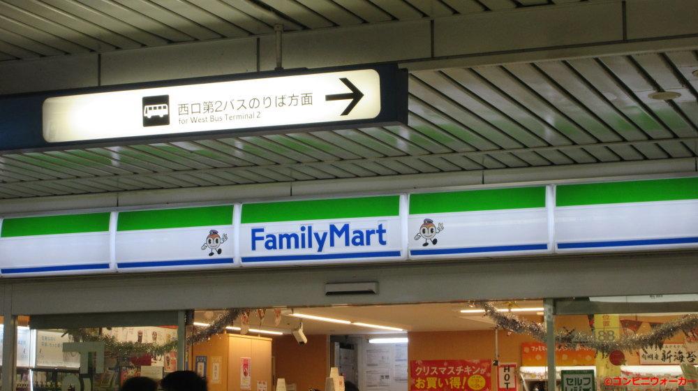 ファミリーマートはまりん横浜駅店 ファサード看板