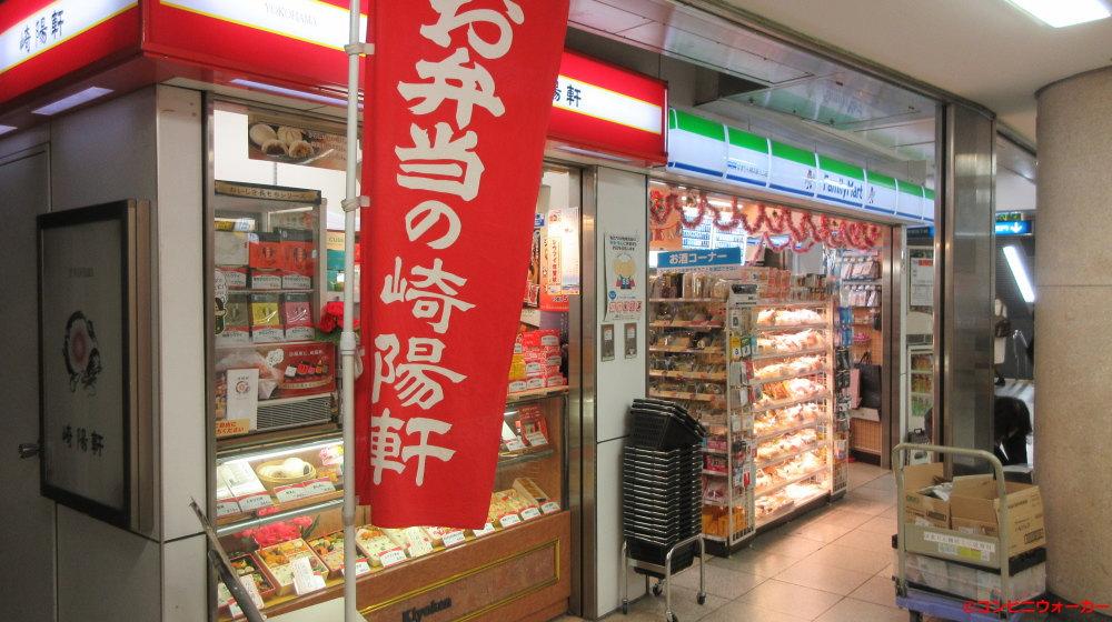 ファミリーマートはまりん横浜駅ミニ店