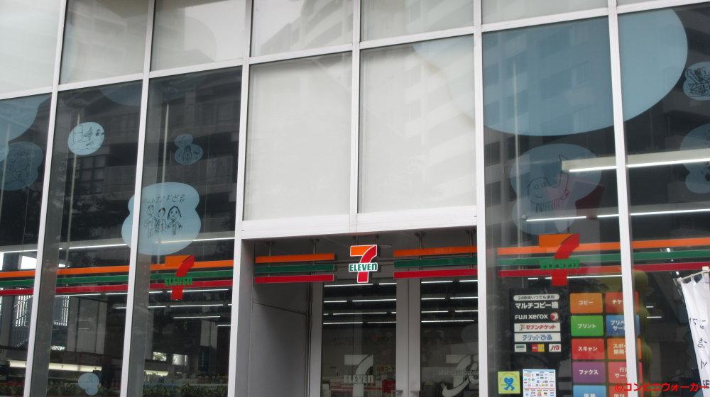 セブンイレブン横浜ポートサイドプレイス店 ロゴ看板
