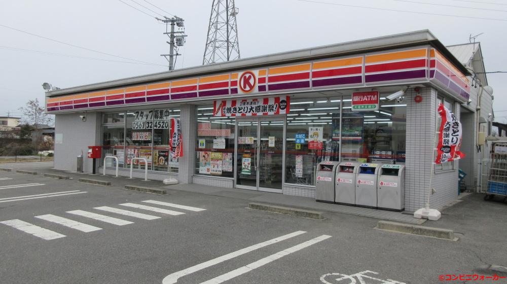 サークルK三好三本松店