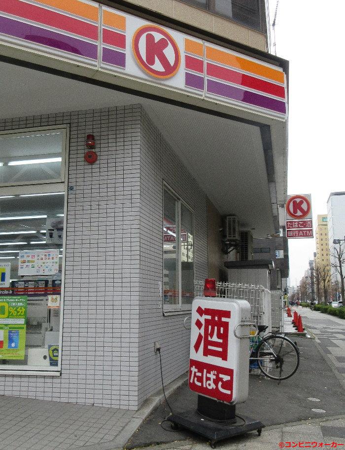サークルK新横浜三丁目店 ファサード看板