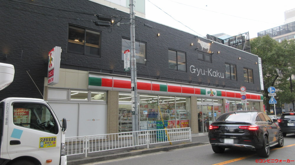 サンクス横浜駅西口店