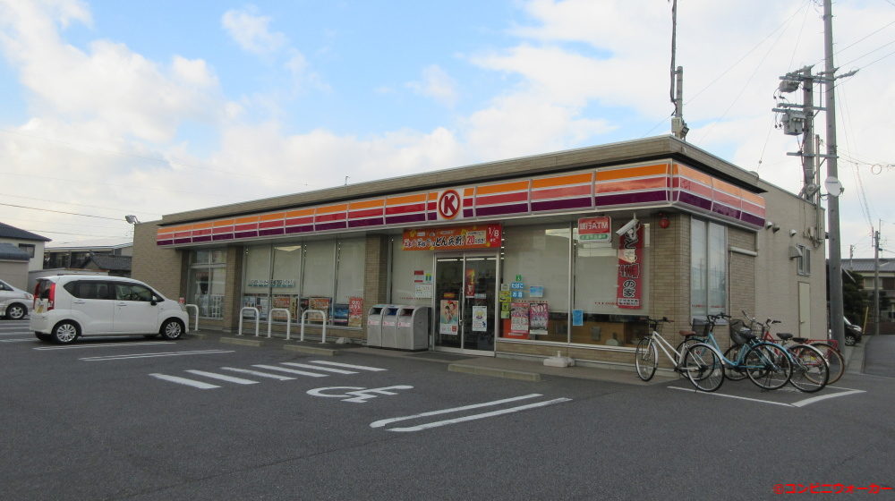 サークルK安城宮前店
