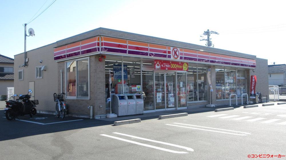 サークルK浜松上島北店