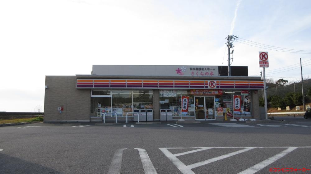 サークルK蒲郡シーサイド店