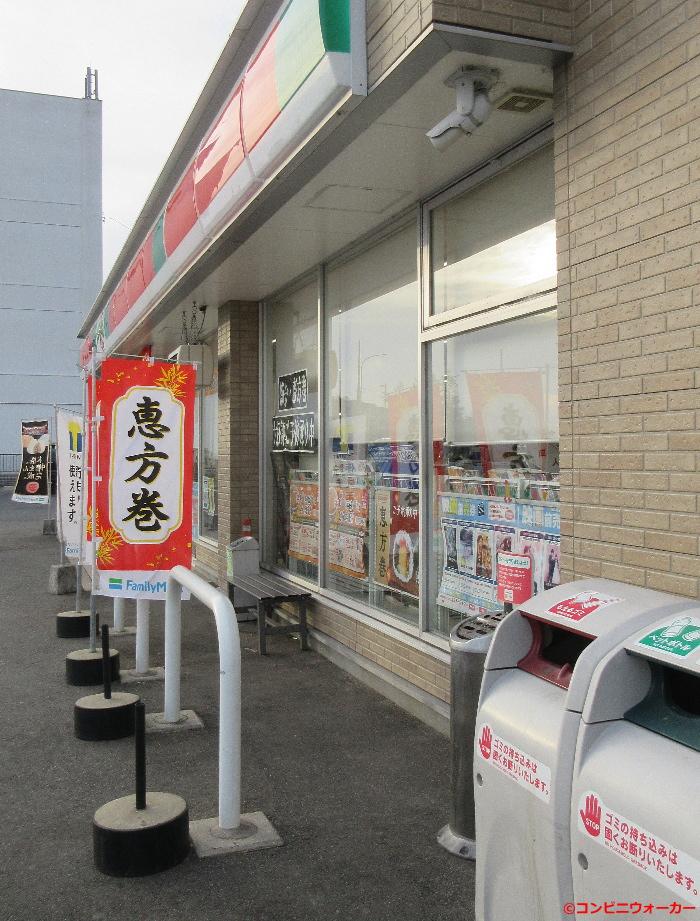 サンクス大塚海岸店