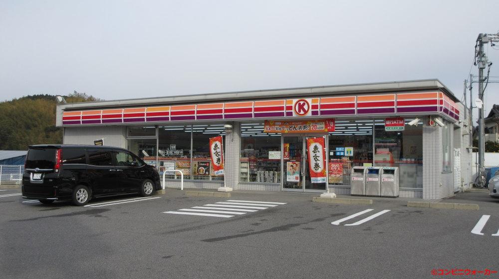 サークルK幸田野場店