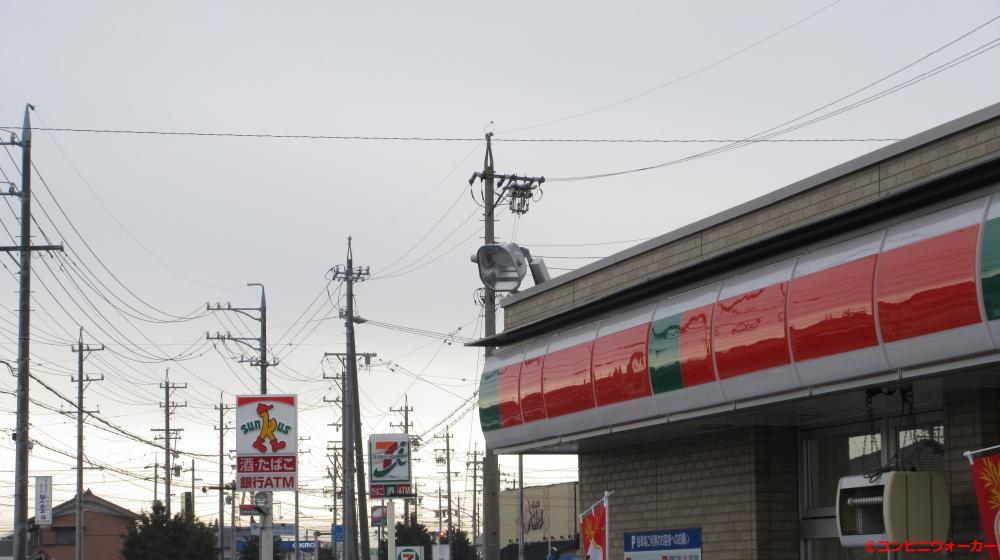 サンクス碧南緑町店 ファサード看板とポール看板(サンクス&セブンイレブン)