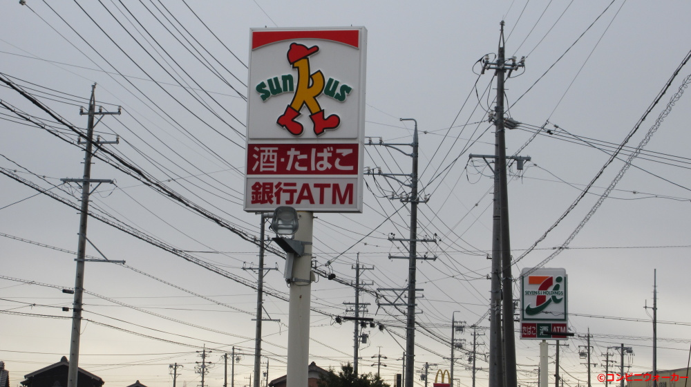 サンクス碧南緑町店 ポール看板(サンクス&セブンイレブン)