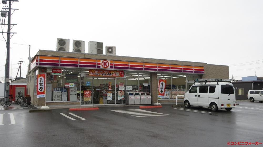 サークルK碧南六軒町店