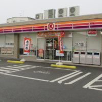 サークルK西尾永楽町店