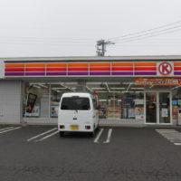 サークルK西尾伊藤町店